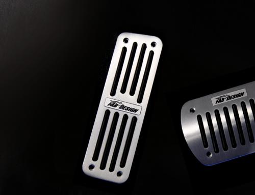 FAB DESIGN Aluminum Pedal Set